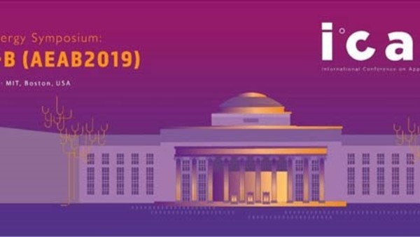 "2019 MIT Applied Energy ""A+B"" Conference Abstract Submission Deadline"
