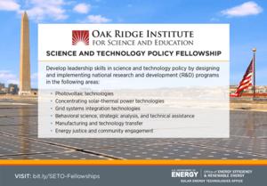 Seto Fellowship